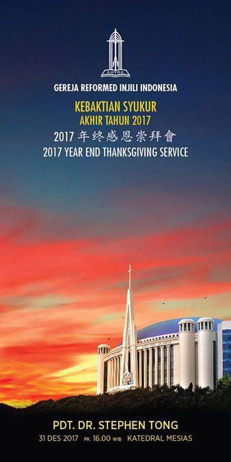 Kebaktian Syukur Akhir Tahun 2017