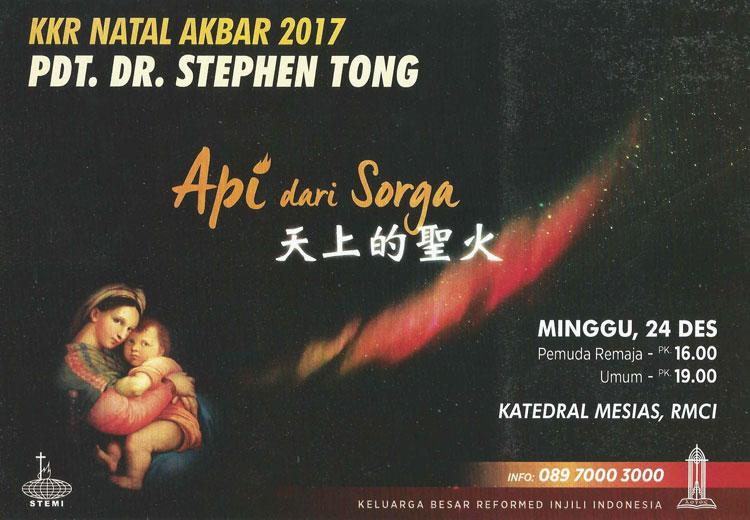 KKR Natal Akbar 2017: Api dari Sorga